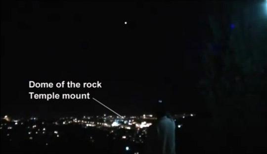 Jerusalem UFO Video