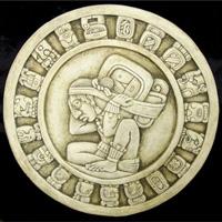 calendario_maya_haab
