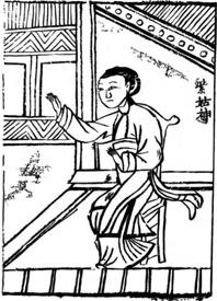 Zigu-goddess