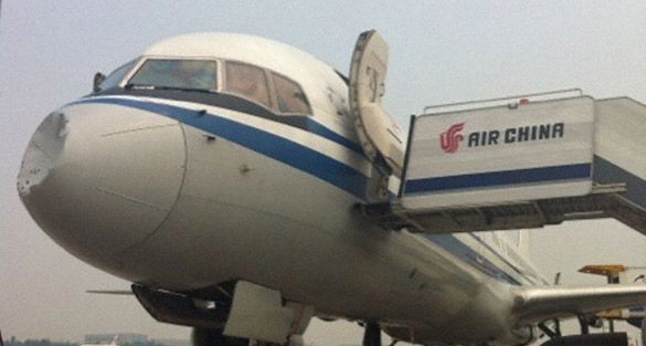 UFO suspected in Chinese plane nose cone damage