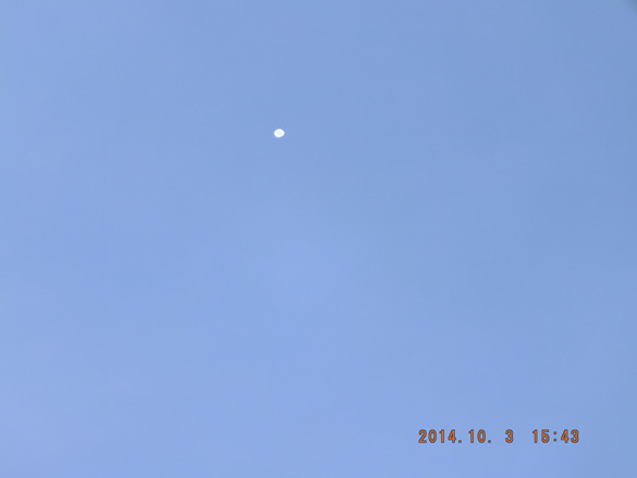 UFO spotted over Colorado Springs, CO on October 3, 2014. (Credit: MUFON)