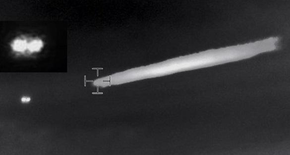 Chilean Navy UFO ftr