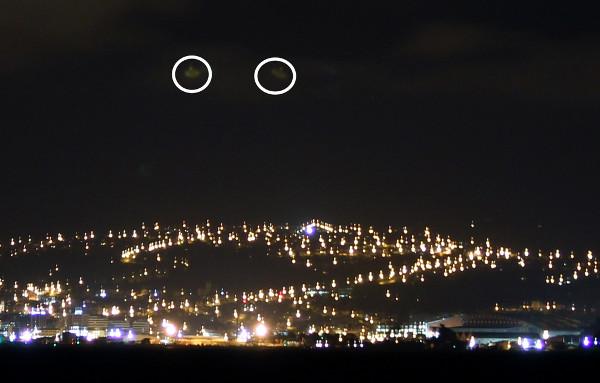 Dunedin UFOs