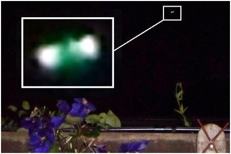 East Hull UFO