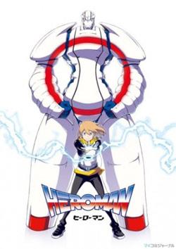 Heroman, saving the world from bad aliens (Credit: Bones).