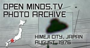 Himeji -City-UFO-Thumb