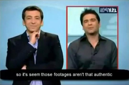Israeli TV Channel 10