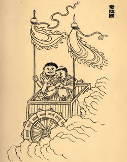 Chinese woodcut of Ki-Kung's Flying Chariot. (Image Credit: B. Laufer, The Prehistory of Aviation)