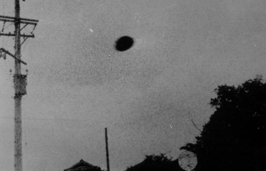 http://www.openminds.tv/wp-content/uploads/Nagoya-UFO-1978-2.jpg