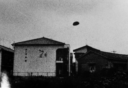 http://www.openminds.tv/wp-content/uploads/Nagoya-UFO-1978-3.jpg