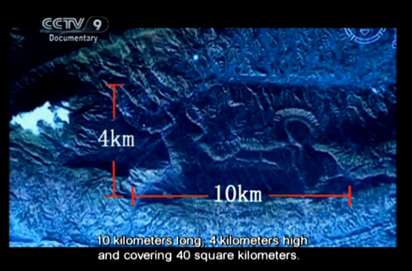 Image of anomaly from China Central Television documentary. (Credit: CCTV)