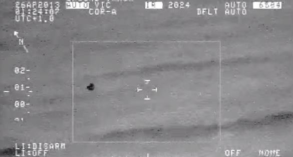 PR-UFO-Video-4-ftr