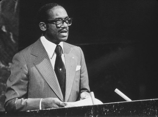 Gairy addressing the UN General Assembly.