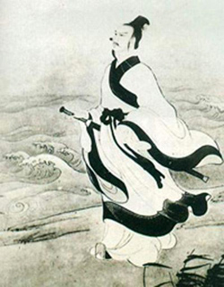 The statesman and poet Qu Yuan, author of the poem Li Sao, where an aerial journey is described. (Image Credit: Wikimedia Commons)