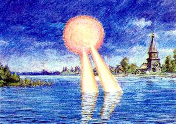 Artist rendering of the UFO over Robozero Lake.