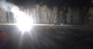 UFO falls in Russian forest and catches fire (Video)