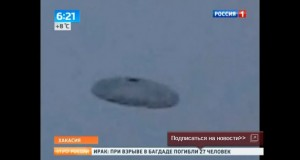 Russian student's UFO photo goes viral