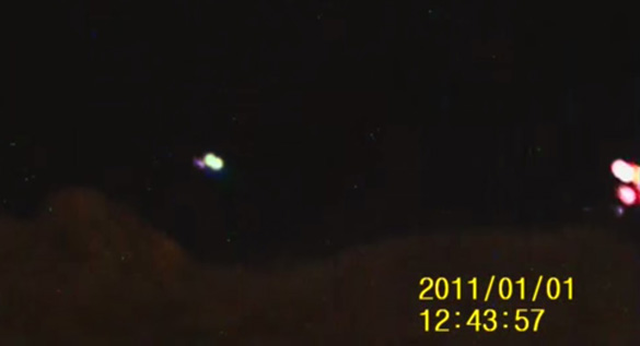 Still image of the night vision UFO video showing the radio towers. (Credit: Tom Sanger)