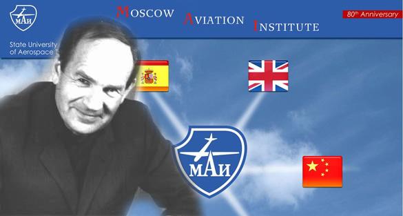 Valery-Pavlovich-Burdakov-MAI