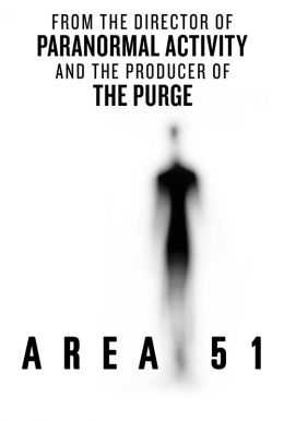 area-51-poster