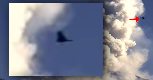 Aerial object near the Colima volcano. (Credit: webcamsdemexico.com)