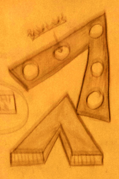 Cropped portion of the witness sketch. (Credit: MUFON)