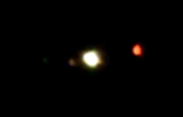 Cropped and enlarged photo taken from witness video clip DSC2624. (Credit: MUFON)
