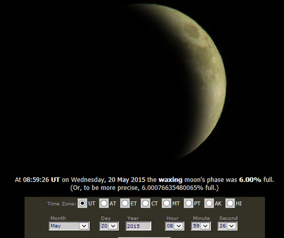 Moon phase at the time of the sighting. (Credit: MUFON)
