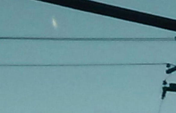 Cropped and enlarged witness image 5. (Credit: MUFON)
