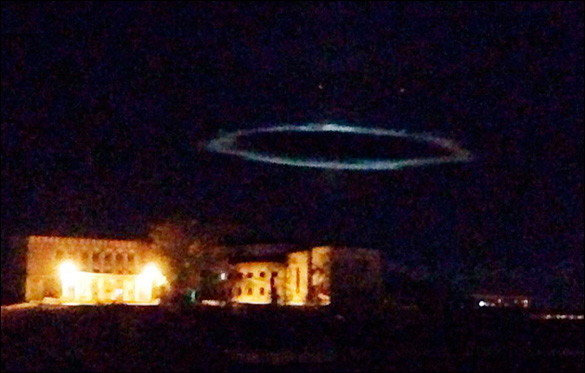 Earlier in October, residents of Ulan-Ude noticed unusual circles above the city, close to the LVRZ factory. (Credit: Vkontakte/The Siberian Times)