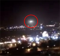 Alleged UFO from one of the Jerusalem videos (credit: Discovery News)