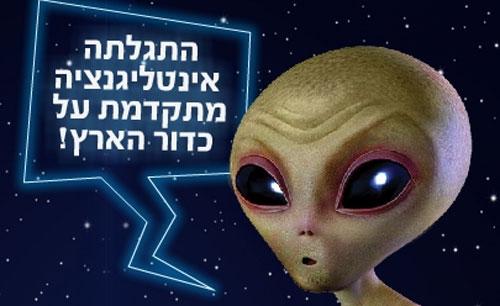 kidum_alien_ad_ftr