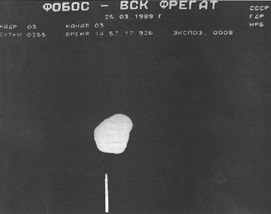 The last image taken by the Phobos II