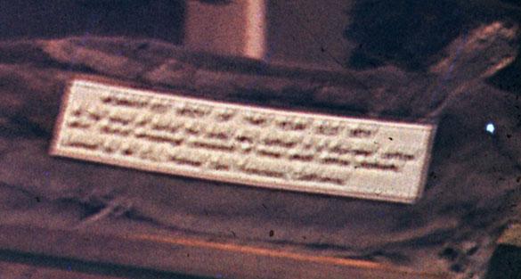 placard-TEXT1-ftr