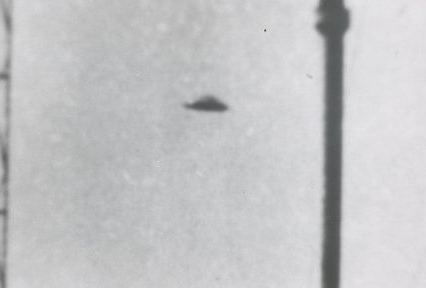 Close up: September 6, 1970 UFO