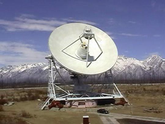 Russian SETI Observatory