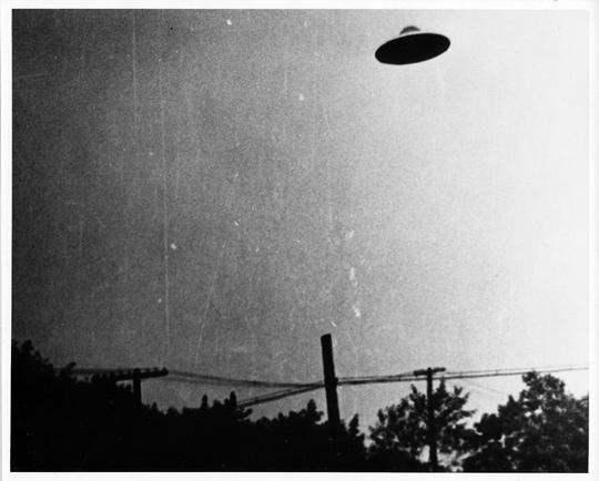 Shanghai UFO