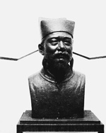 Shen-Kuo-bust