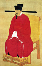 Emperor-Shenzong_of_Song
