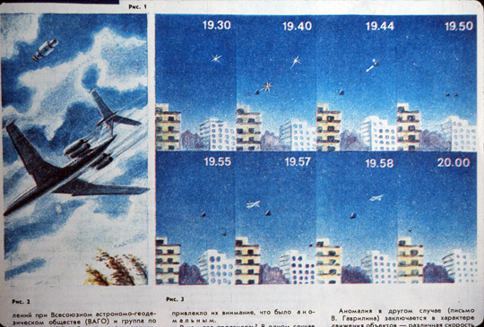 Illustration from Aviation and Cosmonautics magazine showing a UFO sighting next to an IL-62 airliner seen over Ochamchir, Abkhazia (a disputed region in Georgia) on Oct. 17, 1989. (image credit: Aviation and Cosmonautics)