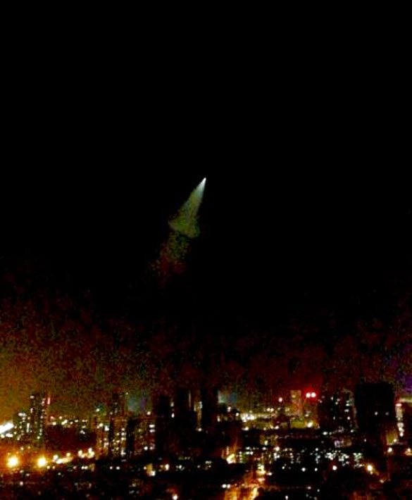 Scientists explain UFO seen over China. (Credit: CHina.org.cn)