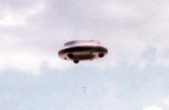 Close up of the object in Jose's UFO photo. (image credit: UFO Photo Archives/OVNI Investigaciones - Santiago Yturria