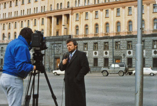 George Knapp in front of the old KGB headquarters during his trip to Moscow in the early 1990's (image credit: George Knapp)..
