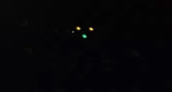 Close-up of UFO. (Credit: MUFON)