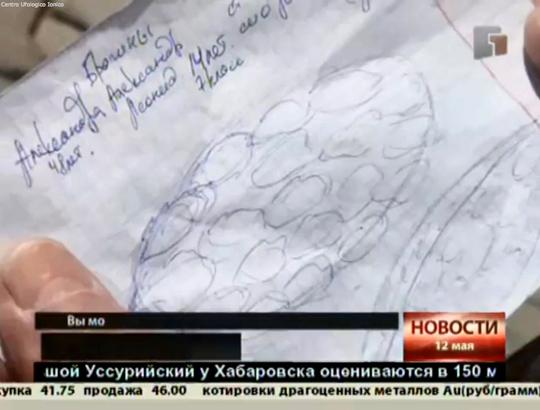 Witness sketches on Gubernia TV.