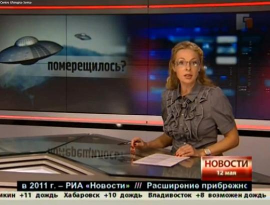 Gubernia TV UFO news coverage