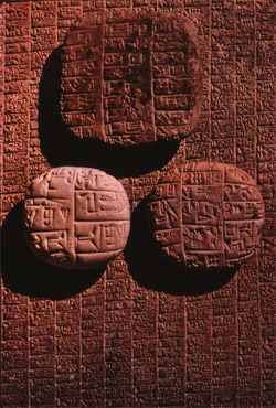 Sumerian clay tablets (image credit: National Geographic)