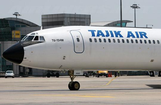 Tajik-Air