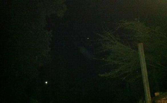 UFO photo taken by Janet Hadley