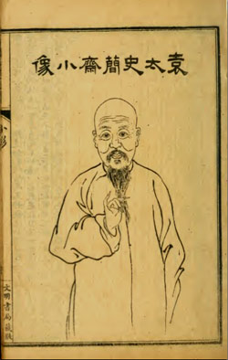 Ancient Chinese illustration of Yuan Mei.